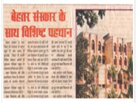 News 3 | Munam Public School | munampublicschool.com