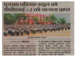 News 1 | Munam Public School | munampublicschool.com