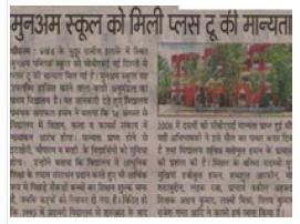 News 6 | Munam Public School | munampublicschool.com