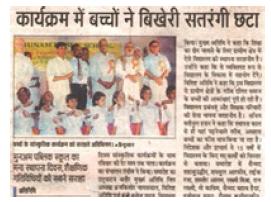 News 5 | Munam Public School | munampublicschool.com